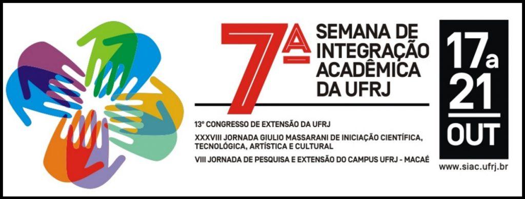 semana-da-integracao-academica-da-ufrj-siac